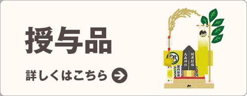 karasumori_main01