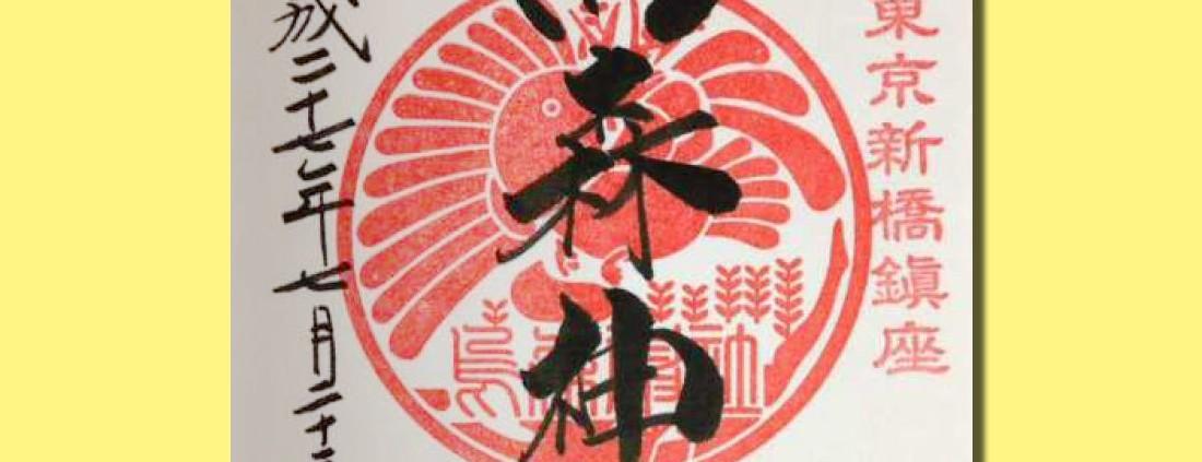 koichi22