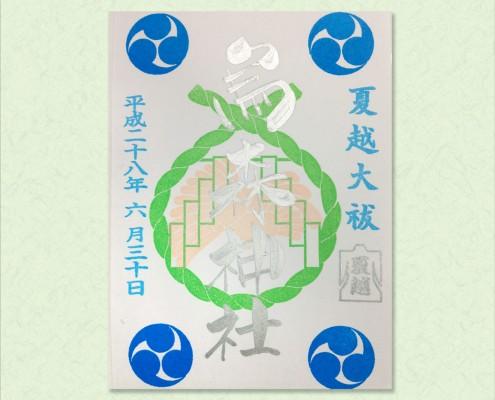ファイル-2016-06-02-13-33-45